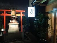 広島では美食三昧 - 終の棲家のひとりごと♪