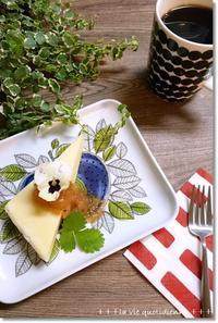めちゃめちゃ簡単☆レンジでチーズケーキと増え続けるドングリ! - 素敵な日々ログ+ la vie quotidienne +