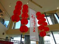 梅田阪神の台湾フェスに潜入してみました! - 猫空くみょん食う寝る遊ぶ Part2