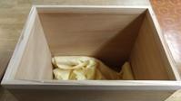 箱のかさ上げ - よしのクラフトルーム