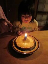 ホーさんの誕生会 - 南阿蘇 手づくり農園 菜の風