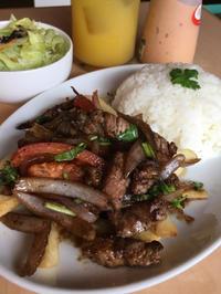 初めて食べるペルー料理〜新丸子美味しいもの - 素敵なモノみつけた~☆