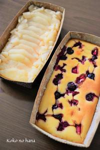 グルテンフリー★果実を使ったベイクドチーズケーキ作ってみました - Koko no hana