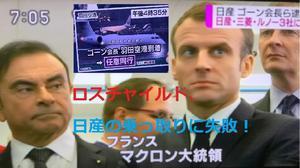#QAnon のQMap:売国奴としてトランプにより粛清された日本関係者と世界を動かす人達への評価 - めざまし政治ブログ