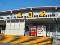 2018秋☆乗り鉄旅(8)余目 ラーメン八千代 - よく飲むオバチャン☆本日のメニュー
