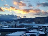 寒さがキツい - nshima.blog