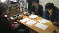 スタジオ訪問・古川スタジオ編 - 家づくり学校公式ブログ