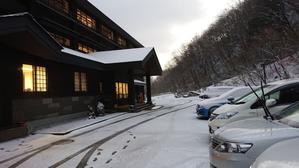 初雪です - 元湯甲子温泉 旅館大黒屋ブログ
