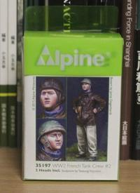 Alpine Miniatures 35197 WW2 French Tank Crew #2 - 押出鋲二郎日記