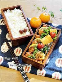 豚肉からあげ弁当とサボテンとブリ大根♪ - ☆Happy time☆