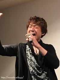 【遠征】宮内タカユキ&石原慎一魂の叫び - Love is fantasy