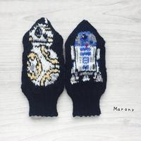 スターウォーズのミトン - ミトン☆愛犬 編みぐるみ Maronyのアトリエ