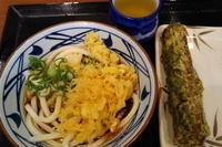 外食がち - おいさんの独り飯