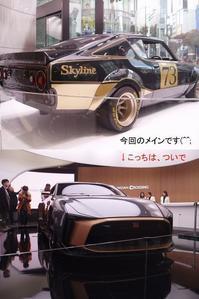 憧れの旧車② - アイギス不動産