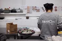 ニューヨーカーにお弁当のおいしさを紹介する日本人、BentOnの古川徹さん - 《ニューヨーク直行便 》日々のアレコレ、出会い、取材こぼれ話 ... Since 2005