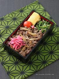 働けることに感謝 ✿ 牛丼とソーミンチャンプルー(*・∀・`)♪ - **  mana's Kitchen **