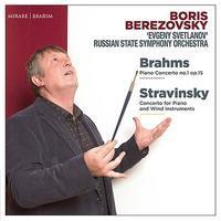 Brahms: P-Con#1 Etc@Boris Berezovsky, Russian State SO. - MusicArena