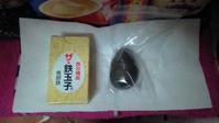 鉄玉子 - (*´ω`*){UHIのダンボール箱