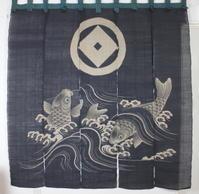 古布木綿庄内麻暖簾筒描Japanese Antique Textile Hemp Noren Shonai - 京都から古布のご紹介