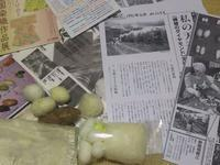 竹筬展示とシルク講座 - わたいとや 移転しました→ wataitoya.com