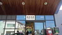 Ohechi route-4 Nagai-zaka from Susami to Mirodu /長井坂(周参見~見老津へ) - 熊野古道 歩きませんか? / Let's walk Kumano Kodo