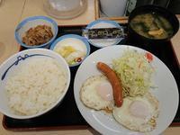 11/24  ソーセージWエッグ定食ミニ牛皿¥450@松屋 - 無駄遣いな日々