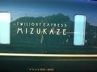 MIZUKAZE - Art de vivre
