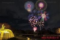 立川まつり国営昭和記念公園花火大会 - 風景写真家 鐘ヶ江道彦のフォトブログ