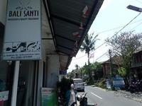 「BALI SANTI」で極上マッサージ♪ - 渡バリ病棟