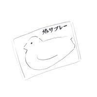 鳩サブレー - イラストレーション ノート
