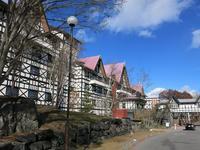 ホテル グリーンプラザ 軽井沢暁の湯 - 月の光 高原の風 かなのブログ