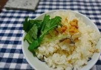 11/23(金)朝ごはん~いちご煮の炊き込みご飯~ - 今日のごはんと飲み物日記