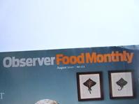 オブザーバー・フード・マンスリー・アウォーズ2019 - イギリスの食、イギリスの料理&菓子