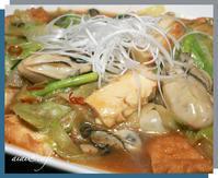 牡蠣とレタスのオイスターソース炒め - aiai @cafe