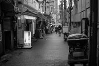 新宿レイン #1 - NINE'S EDITION