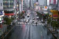 新宿レイン #2 - NINE'S EDITION