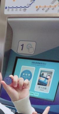 台湾旅行をもっと楽に楽しむ秘訣〜乗り物編〜 - 台湾留学で自由に生きる