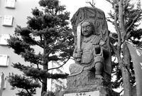 不動明王とお地蔵さん - 照片画廊