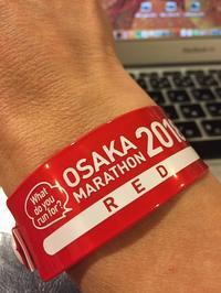 大阪マラソンのレースペース - My ブログ