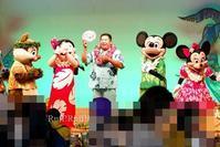 [イン日記]1日で7つショー鑑賞② - Ruff!Ruff!! -Pluto☆Love-