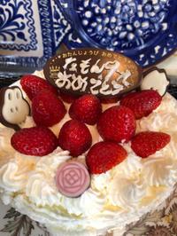 11月23日、誕生日ケーキ、鶏の唐揚げ、カブなます - 今夜のおかず