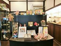 2019人気のお正月飾り登場 - 茶論 Salon du JAPON MAEDA