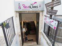 Paco Wines at アルベロベッロ ~両親連れて海外旅行(南イタリア編)~ - 旅はコラージュ。~心に残る旅のつくり方~