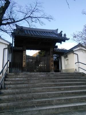 おはなしをたのしむ会 in 石光寺 -