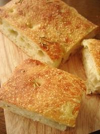 はるきらりのフォカッチャ - slow life,bread life