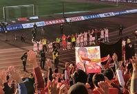 サンフレッチェ広島1×2名古屋グランパス - Take it easy !
