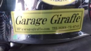 あけましておめでとうござまし - 長野県上田市と東御市の境 タダのバイク屋 Garage Giraffe ガレージ ジラフ   Harley Davidson ハーレー