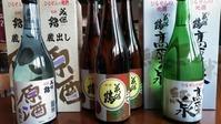 「大美酒造」の清酒を楽しむ会 - 酒屋 醤 Cafe Hishio