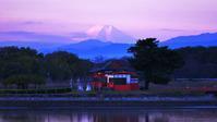 淡い紅に染まる霊峰富士山・・・多々良沼より遠望す - 『私のデジタル写真眼』