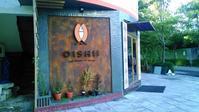 フルマーレに待望の日本食レストラン誕生! - モルディブ現地情報発信ブログ 手軽に気軽に賢く旅するローカル島旅!